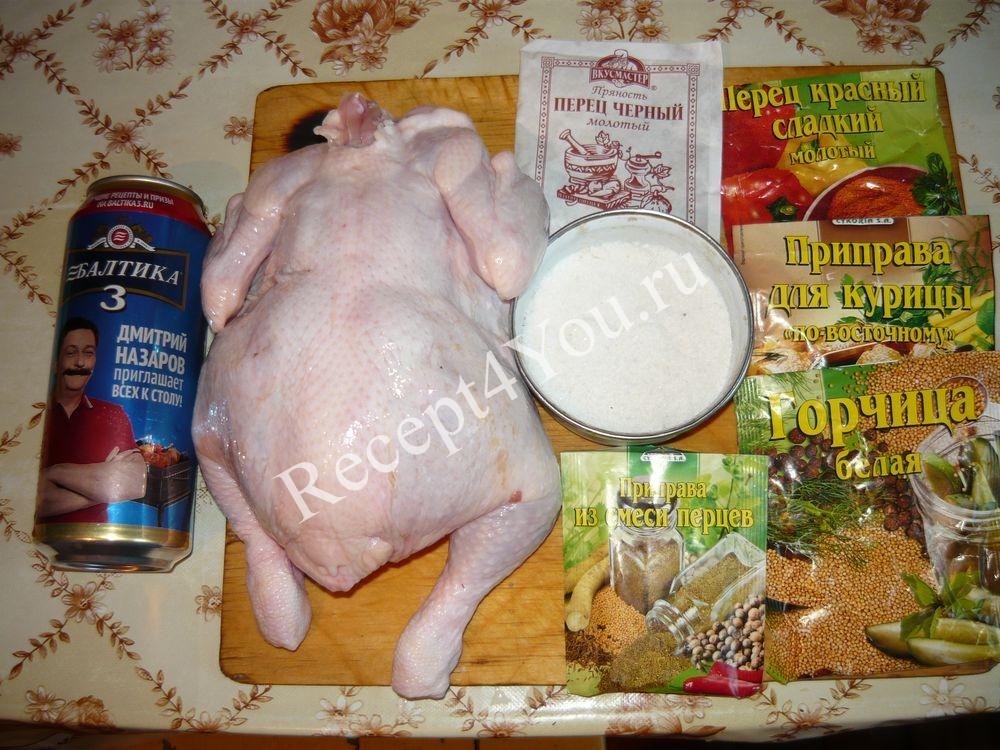 Курица на банке с пивом в духовке