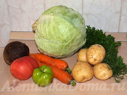 Овощ для борща