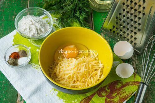 Сырный суп из твердых сортов сыра