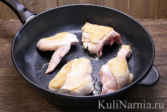 чахохбили из курицы рецепт простой с томатной пастой