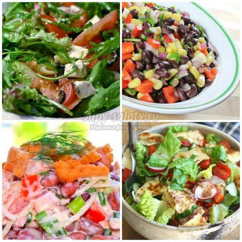 Вкусные и дешевые салаты рецепты с