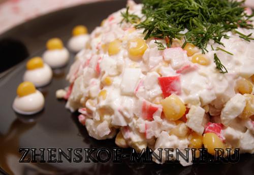 Салат из краба рецепт классический пошаговый рецепт