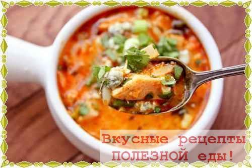 куриный суп харчо рецепт с фото пошагово