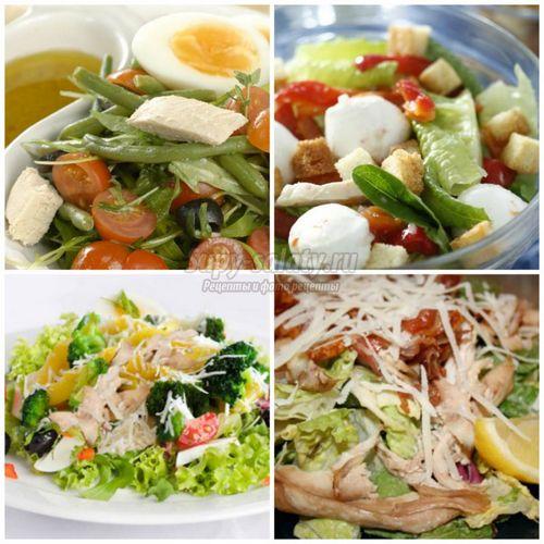 Популярные салаты рецепты простые