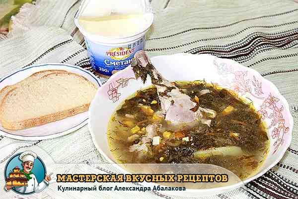 щавелевый суп рецепт с курицей видео