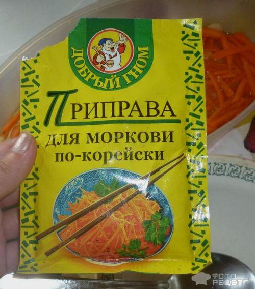 Приправа для моркови по-корейски своими руками6